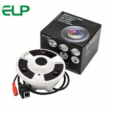 5 megapixel hd night vision 3pcs Array IR led to 25M fisheye 360 degree Panoramic Security ip Camera with digital PTZ(China)