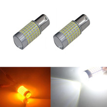 Dongzhen 2X 144SMD 1156 BA15S P21W LED White Yellow Car External Light  Daytime Running Light DRL Turn Signal Bulbs Auto