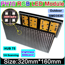 DIY customized product P10 outdoor full color display module,SMD 3 IN 1 RGB Outdoor video advertising wall LED module