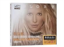Free Shipping Britney Spears cd music CDs Europe and the United States pop dance songs car cd record discs dance 3cd