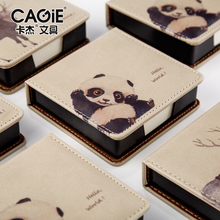 CAGIE Creative Trends Material Escolar Kawaii Memo Pad Leather Cover Notes Box Office Supplies 150 Sheets Paper Marker(China)