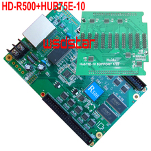 HD-R500+HUB75E-10 LED receiving card LED display control card Support 1/32 scan R500 Work with HD C10 C30 A30 A30+ 2pcs/lot(China)
