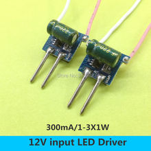 20 PCS MR16 2pin 12V LED Driver 1-3X1W Low voltage Transformer 2 feet 300MA Constant Current 1W 3W High Power Lamp Transformer