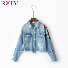 Buy RZIV 2017 autumn jacket women casual embroidered womens clothing long sleeve denim jacket irregular women coat lapel jean jacket for $32.27 in AliExpress store