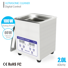 Digital Ultrasonic Cleaner 2L Cleaning Tank 60W 40kHz Baskets Jewelry Watches Dental Lavatrice Ultrasuoni Heated Ultrasonic Bath