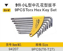 BESTIR taiwan original small L type Cr-V steel Sand Chromium surface 9pcs torx hex key set,NO.94207 freeshipping