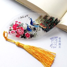 Antiquity Boutique Painting Leaves Vein Peacock Pattern Bookmarks Craft Gifts Business China Style Bookmarks School Stationery
