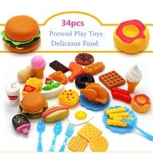 34pcs Pretend Play Kitchen Toys Plastic Cutting Fruit Drink Food Hamburger Chicken Early Education Tableware Children Toys BM013