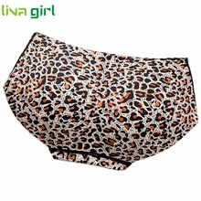Sexy Lingerie Leopard Zebra Striped Panties Women Padded Seamless Butt Hip Enhancer Shaper Briefs Lady Underwear UnderpantsFeb25