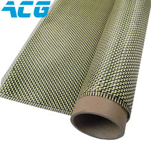 carbon fiber Kevlar hybrid fabric 200GSM W PATTERN weave for auto parts car parts(China)