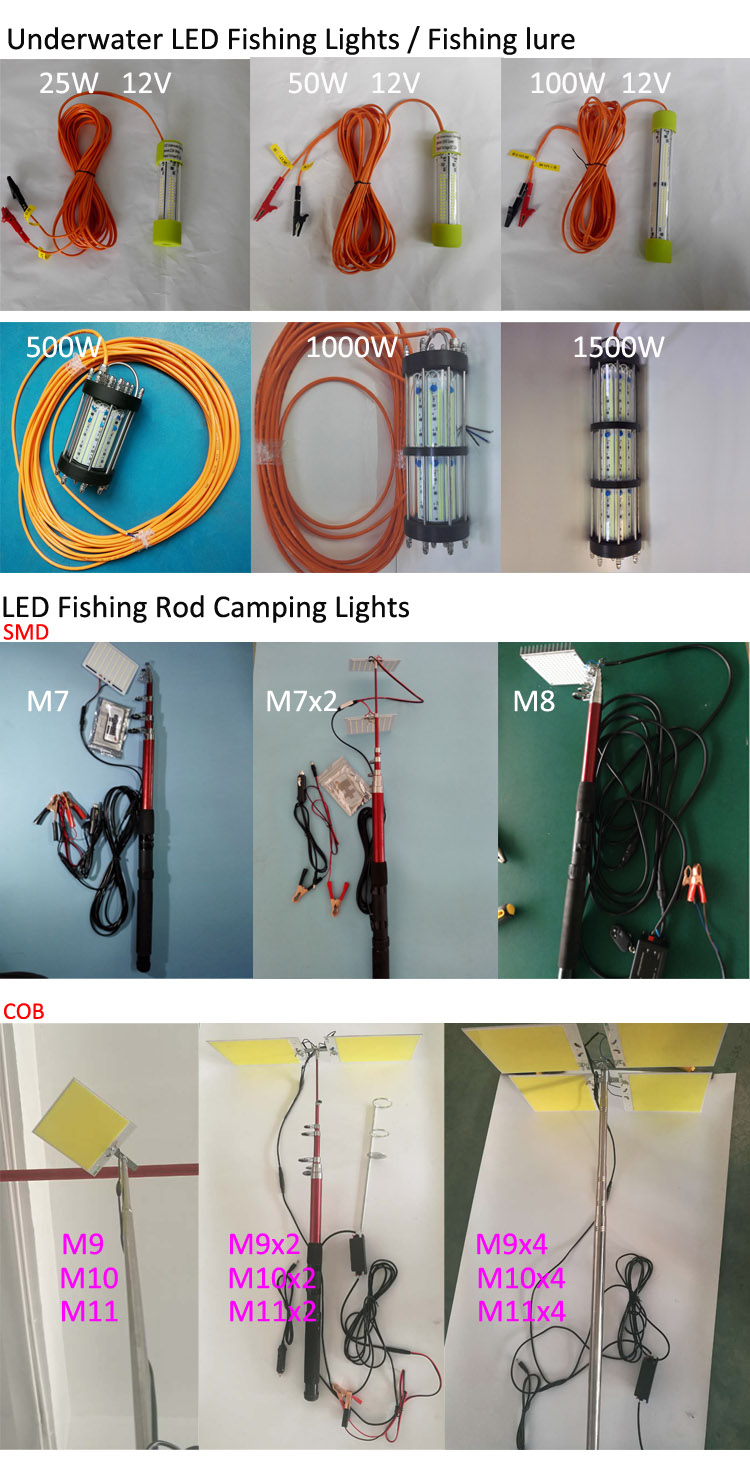 led fishing rod lights serice 2