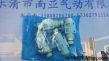 air hose fitting quick connect hose fittings plastic tubing fitting pneumatic components SMC connector VHK3-12F-03S
