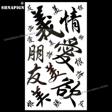 SHNAPIGN Chinese Calligraphy Love Temporary Tattoo Body Art Arm Flash Tattoo Stickers 17*10cm Waterproof Fake Henna Painless