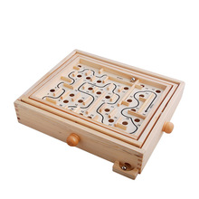 Large 3D Magic Intellect Maze Kids Toys Children Wooden Puzzle Game Educational Training Tools W178