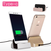 USB Type C Dock Charger Desktop Charging Data Sync Stand Station Cradle Huawei Mate9 Xiaomi 5 Redmi OnePlus 3 Type-C docking