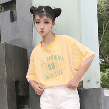 Mihoshop Ulzzang Korean Korea Women Fashion Clothing Summer Preppy Casual Preppy Yellow Letter Print Mesh T shirt Tops