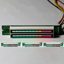 Dual 12 Stereo Level indicator DIY Kit LED VU Meter lamps Light Speed Adjustable for Power amplifier