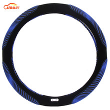 LEDAUT Winter Steering Wheel Cover Dynamic Smooth Lines Velvet Blue Hyper-Flex Durable 38cm/15""
