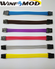 WinfMOD PCI-E 8PIN Female to Male 6+2Pin 18AWG PSU Extension Power Cord / Cable with Brown/Purple/Pink/Grey/Blue/Yellow Sleeve