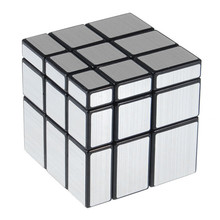 3x3x3 57mm Wire Drawing Style Cast Coated Magic Cube Challenge Gifts Puzzle Mirror Cubes Educational Toy Special Toys(China)