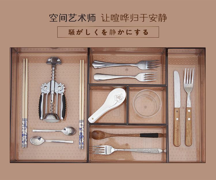 Atistic SFJ Home Drawer Storage Box desktop Separating Classification House Cosmetic Organising Debris Kitchen Drawer Organizer (1)