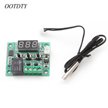 DC 12V W1209 LED Digital Thermostat Temperature Control Thermometer Thermo Controller Switch Module Waterproof NTC Sensor