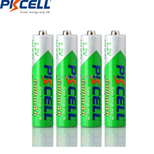 4pcs pkcell battery rechargeable battery aaa 1.2v 600mah .LSD Low Self-discharge and one pcs aaa/aa battery boxes(China)