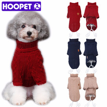 HOOPET Dog Cat Knit Sweater Kitten Puppy Classic Turtleneck Sweatshirt Knitwear Pet Autumn Winter Coat Clothes Apparel 3 Colors