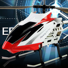 Bigest U17 Electric remote control plane model alloy 3 channel wireless remote control rc large helicopter with Gyro RC Toy(China)