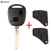 KEYYOU 2 Buttons Car Key Shell Case For Toyota Camry Corolla Verso Avensi Prius Auris Remote Control Auto Key With Button Pads(China)