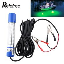 Relefree 12V Green Night LED Underwater Boat Submersible Fishing Lure Light Clip-on NEW(China)