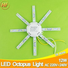 12W LED Light Board 220V LED Ceiling Lamp Octopus Light 5730SMD Energy Saving Expectancy LED Lamp Indoor Lighting Replace