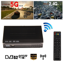 Universal ball M5-S2 Digital TV Receiver Box HD 1080P FTA MPEG4 H.264 TV Receiver With Remote Control(China)