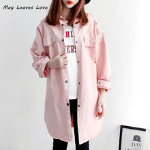 May Leaves Love Candy Color Pocket Hole Women Denim Trench Loose Mid-long Coats Female