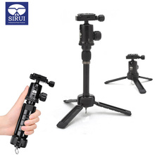 Sirui Mini Table Top Tripod Travel Camera Stand Compact Tripod with Ball Head For DSLR Portable Video Camera Vloggers