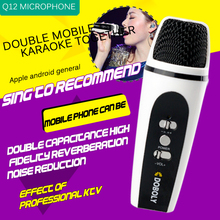 wholesale Doboly Q12 mobile phone singing microphone K song live broadcast microphone anchor mini microp for iphone For ASUS