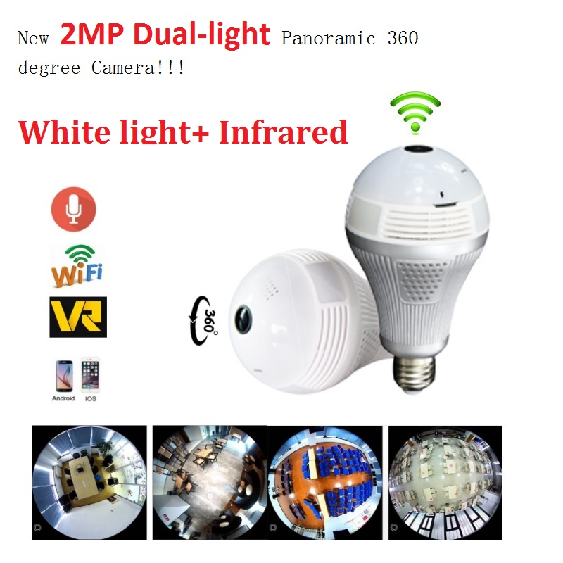 HD 1080P Bulb Light Wireless IP Camera 2MP Mini Lamp Infrared Cam Wi-FI FishEye 360 Degree Panoramic CCTV Home Security<br>
