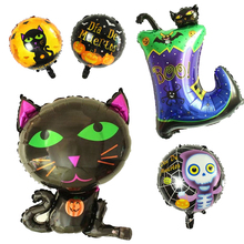 HEY FUNNY 1pcs Happy Halloween foil balloons High Quality party decorations air balls inflatable helium supplies