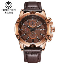 2017 Fashion Leather Strap watches Men Casual watch Men Business wristwatches Sports Military quartz watch Relogio Masculino