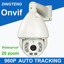 Auto Tracking CCTV 960P 1.3MP 36x Zoom auto tracking PTZ camera High Speed 150M ONVIF Network Ip PTZ Camera