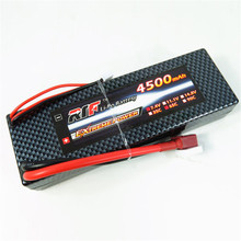 Giant Power 7.4V 4500mAh 65C 2S Lipo Battery T Plug Hardcase Pack For RC Multirotor Quadcopter Helicopter Accessories