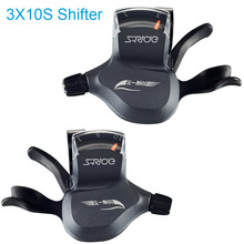 S-Ride SL-M400 Triple 3X10 Speed Shifter Conjoined DIP MTB Derailleur 30 Speed Shift Mountain Bike Part Compatible for Shimano(China)