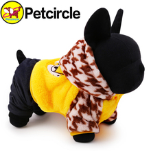 Petcircle Garfield Cotton-padded Dog Coats 2 Color Size XXS XS S M L Dog Clothes Winter Pet Dog Clothing Free shipping