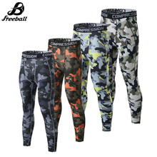 Kids Skins Compression Quick Dry Camo Kids Compression Pants Boys Running Fitness Pants Tights Football Running Legging Trousers