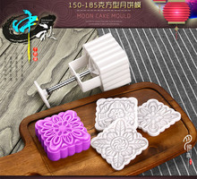 Apllying type hand moon cake mould Large 150 - 185 belt motif moon cake mold