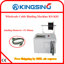 Latest Model Extremely Compact Design Power Line/ Data/ USBl Cable Coil Automatic tie-ray machine KS-K03+ Free Shipping by DHL(China)