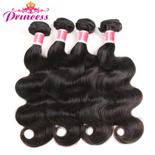 Beautiful Princess Hair Peruvian Body Wave Bundles Natural Black Human Hair Weave 1 Piece Non-remy Hair(China)