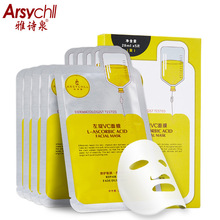 ARSYCHLL Natural silk L-Ascorbic Acid Facial mask Skin Care cleansing acne facial face mask beauty whitening facial cloth mask(China)