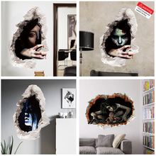 3d vivid Halloween ghost through wall decals home decor living room window decoration diy wall stickers art poster pvc mural(China)
