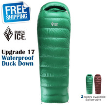Blackice Upgrade 17 E1000 Single M/L Ultra Light Splicing Envelope Goose Down Winter Envelope Sleeping Bag with Compression Bag(China)